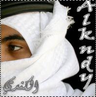 04 - أنور سعيد - معلايه ممكس 1.mp3