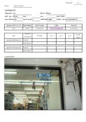 1363_ ปริ้นเซส  No dsl.pdf